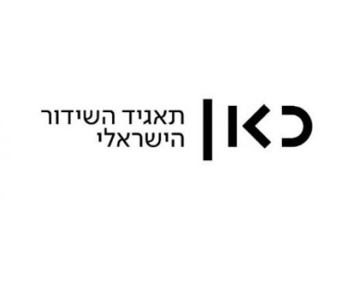 KAN11